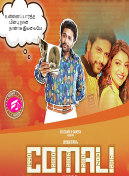 Tamil Mp3 Songs|Tamil Songs|Free Tamil MP3 Songs Download