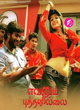 Tamil Mp3 Songs|Tamil Songs|Free Tamil MP3 Songs Download