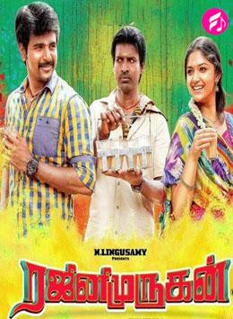 Chella Kutty Unna Kana Tamil Mp3 Songs Download Anti Feixista
