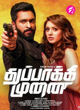 ar rahman tamil mp3 songs download